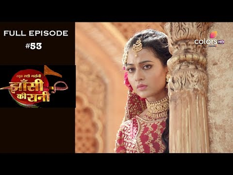 Jhansi Ki Rani - 24th April 2019 - झाँसी की रानी - Full Episode