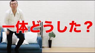 2021年6月22日 今日のラップ【ジョイマン/コント/ネタ/お笑い/芸人/吉本/よしもと/中尾班】
