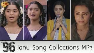 96 Jaanu Trisha Songs