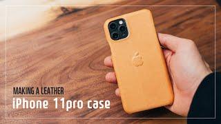 iPhone 11 pro case / 아이폰 11프로 …