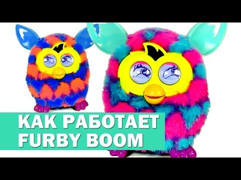 Ферби. Фёрби бум. Furby Boom - как работают эти игрушки?