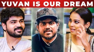 Yuvan is the Hero of Small Budget Films! | Metro Shirish | Dharanidharan | Chandini | RS 30