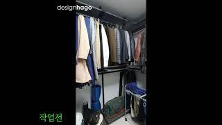 [디자인하고]정리수납서비스 드레스룸 (2021.06)