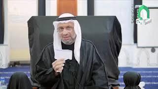 السيد مصطفى الزلزلة - دعاء الإمام محمد الجواد عليه السلام لأتباع الإمام المهدي عجل الله فرجه