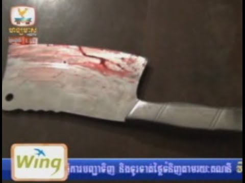 Hang Meas Express News | Cambodia Daily Hot News Today 27 August 2014 | #03