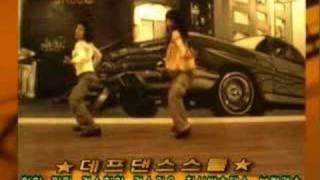 [데프댄스스쿨] shaggy wild 2nite Girls Hip hop 안무배우기(HD) 데프컴퍼니 defcompany