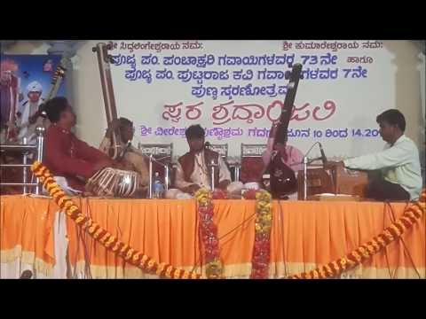 Pt. Kashinath Pattar Gadag - 2017