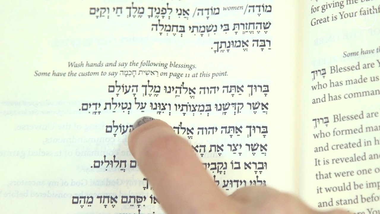Ritual Hand Washing Before Meals | My Jewish Learning