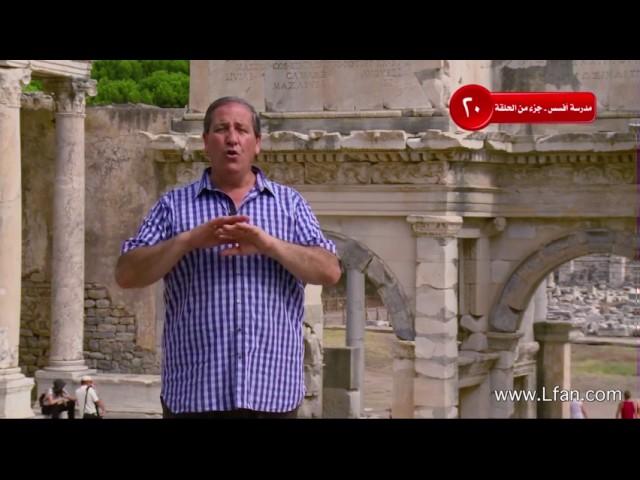 20 لماذا ميز الله شعب إسرائيل عن باقي الشعوب في العهد القديم؟