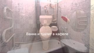 2-х комнатная квартира в центре Екатеринбурга!(Самое выгодное предложение в районе! Дом 1961 года с железобетонными перекрытиями. Высота потолков 3 метра!..., 2015-11-03T08:19:37.000Z)