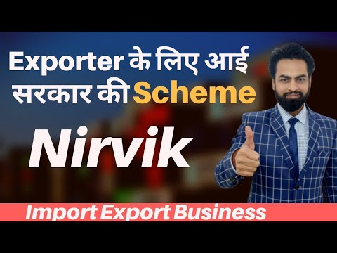 Exporter के लिए आई सरकार की NIRVIK SCHEME | Import Export Business |nirvik scheme | export business