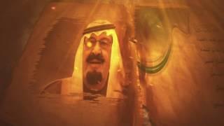 الملتقى العلمي لمشروع هدي القرآن الكريم والسنة النبوية في حماية أمن الوطن