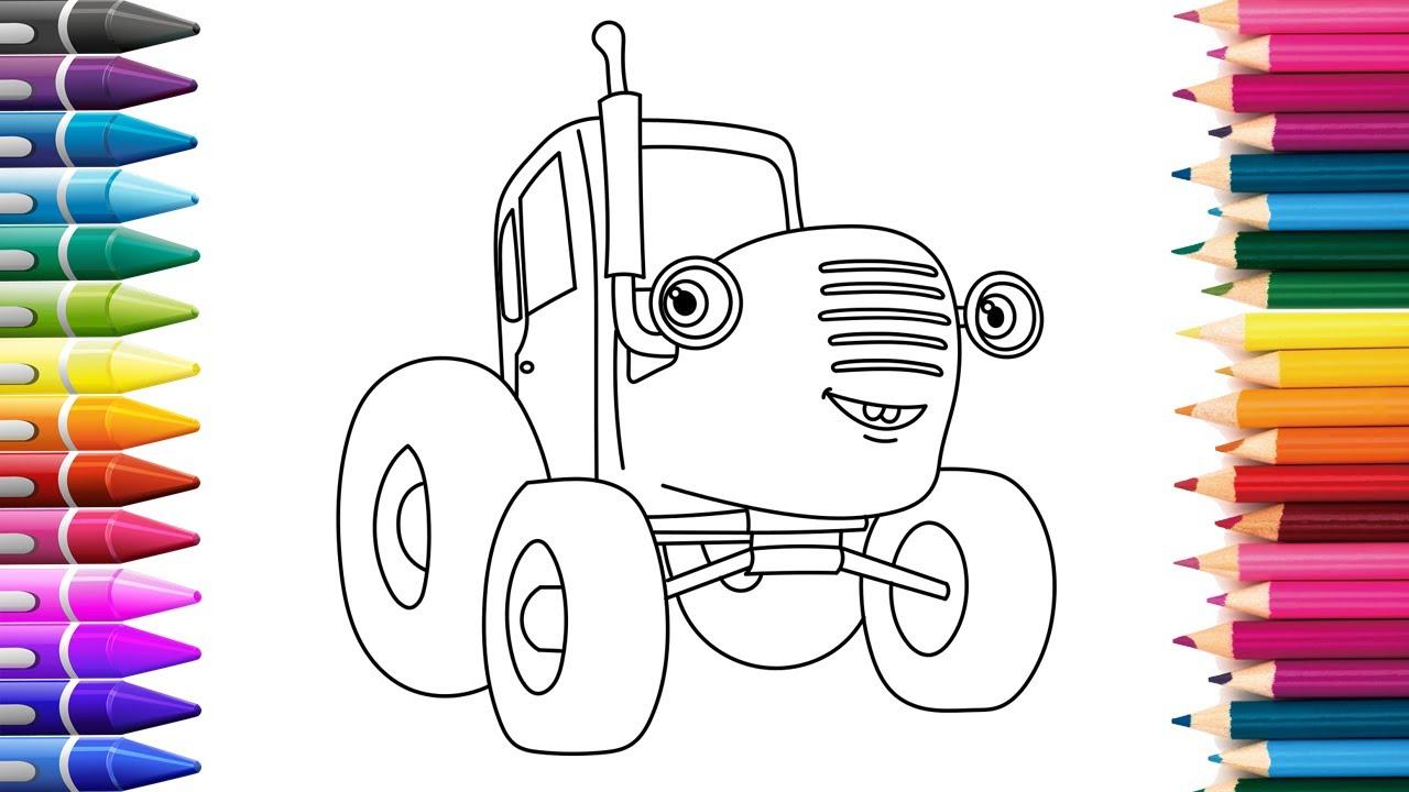 Синий Трактор | Рисуем Синий Трактор| Раскраски для Детей ...