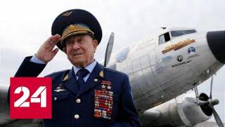 Смотреть видео Россия простилась с первым человеком в открытом космосе - Россия 24 онлайн
