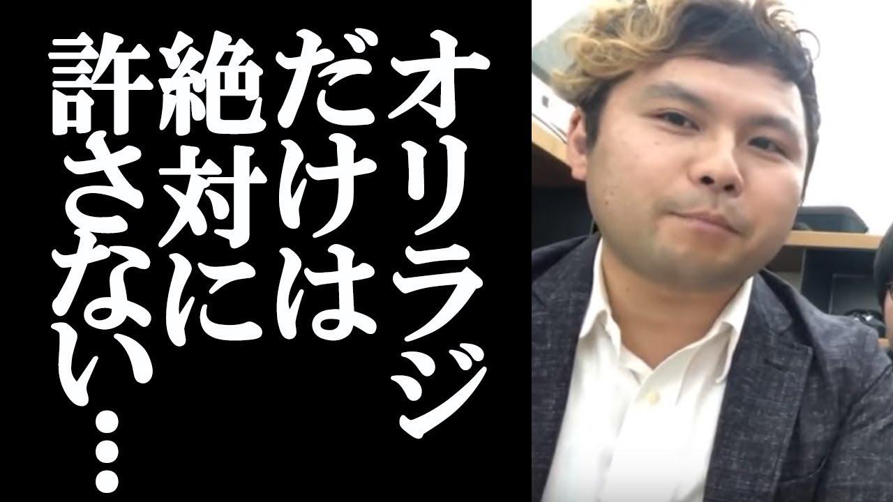 大学 中田 敦彦 youtube