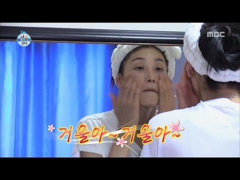 [I Live Alone] 나 혼자 산다 - Kim Yeongyeong's Skin Like Baby Skin~ 'fall Into Narcissism' 20160930