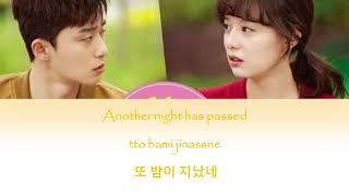 Ryu ji hyun (류지현) – night is gone, again (또 밤이 지나버렸네 ...