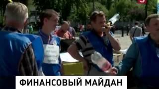 В центре Киева начались массовые беспорядки
