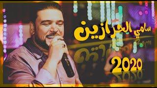 عمي يا بياع الورد : مهرجان ال قشطة /غناء سامي الحرازين