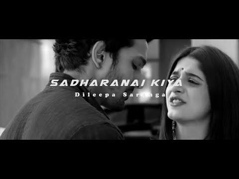 Sadharanai kiya -  Dileepa Saranga
