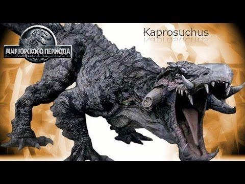 динозавры игры 01