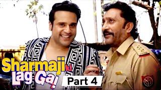Komediefliek -Sharmaji Ki Lag Gayi | Fliek Deel 4 | Krishna Abhishek | Mugdha Godse | Suni Pal