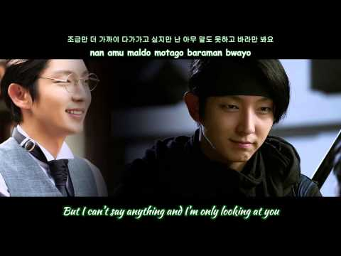 [ENGSUB + Romanization + Hangul] Do You Know My Heart (내 맘을 아나요) - Ivy (아이비) - Gunman In Joseon OST