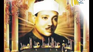 Repeat youtube video Fecr Suresi - Abdulbasit Abdussamed  (Tecvid)