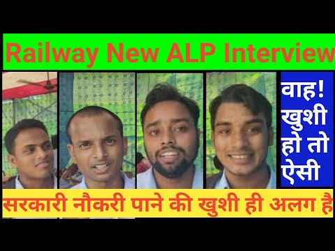 Railway New ALP