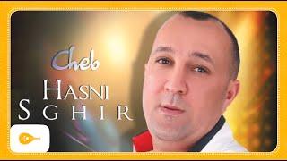 Cheb Hasni Sghir - Achek T Fiha (Le premier jour)
