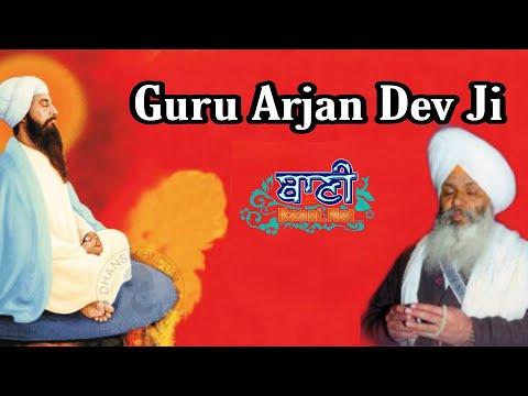 D-Live-Bhai-Guriqbal-Singh-Ji-Bibi-Kaulan-Ji-From-Amritsar-Punjab-05-August-2020