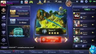 Mobile legends  Хитрости игры