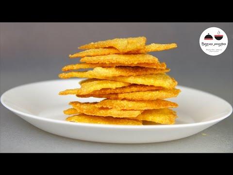 Сырное печенье  Cheese Biscuits