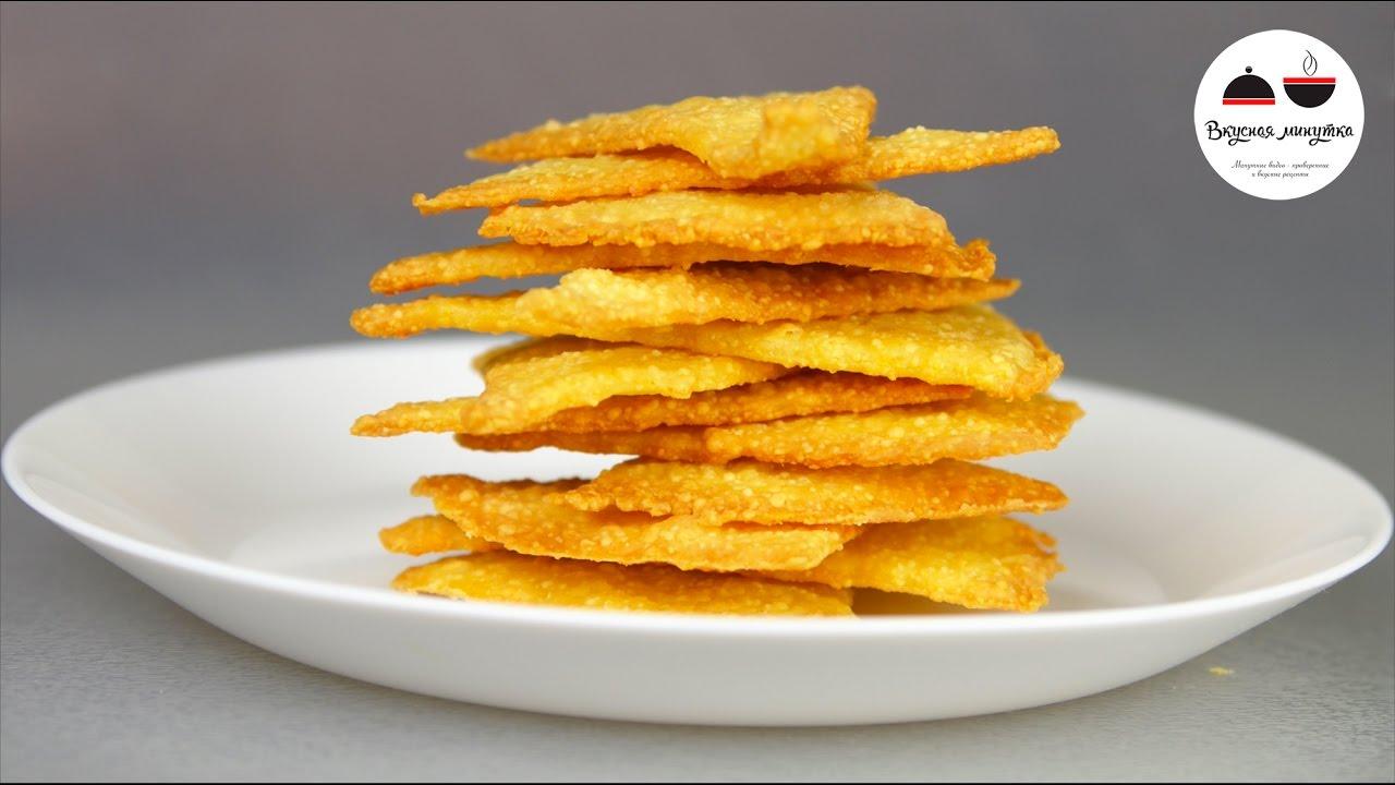 Сырные печенья фото