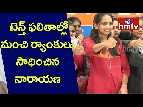 Narayana Group of Schools Score Top Grades in AP SSC Results 2019 | hmtv