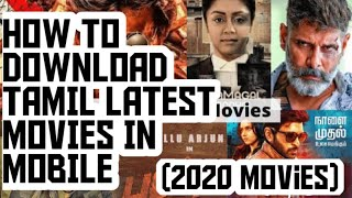 How to download tamil latest movies in mobile | Madras rockers | 2020 movies | Technical Paiyan