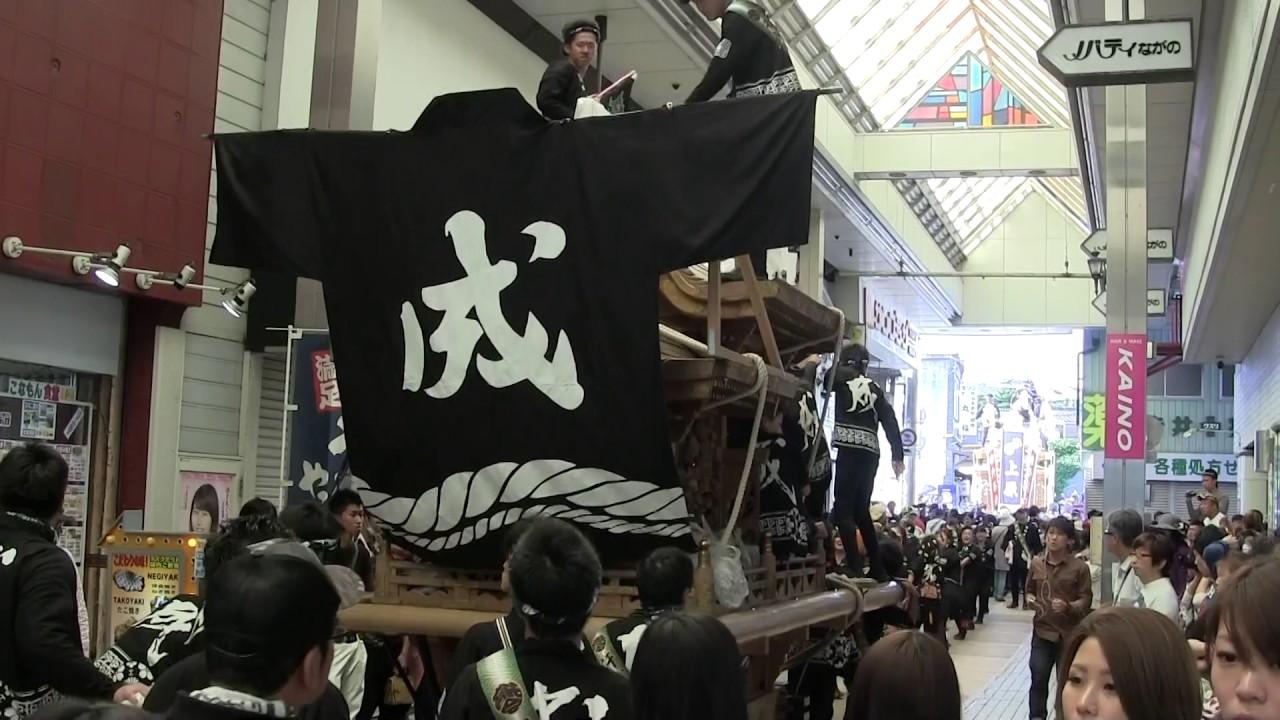 河内 長野 カイノ
