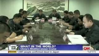 4,000 Ton China Missile Frigate Off Libya Coast - 16 Mar 2011 [MIRROR]