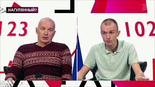 """В программе """"На самом деле"""" актер Игорь Сигов впервые за долгие годы согласился встретиться с сыном."""