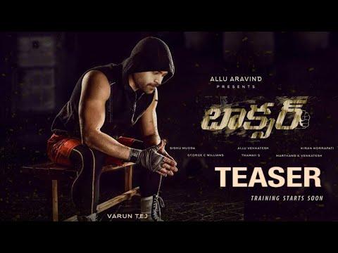 Varun Tej New Movie Boxer Teaser   Mega Prince Varuntej Next Movie Boxer Motion Teaser   Allu Arvind