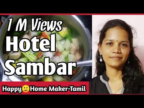 Sambar in Tamil| How to make Hotel Sambar | Easy Sambar Recipe | Vegetable Sambar  ( #22)