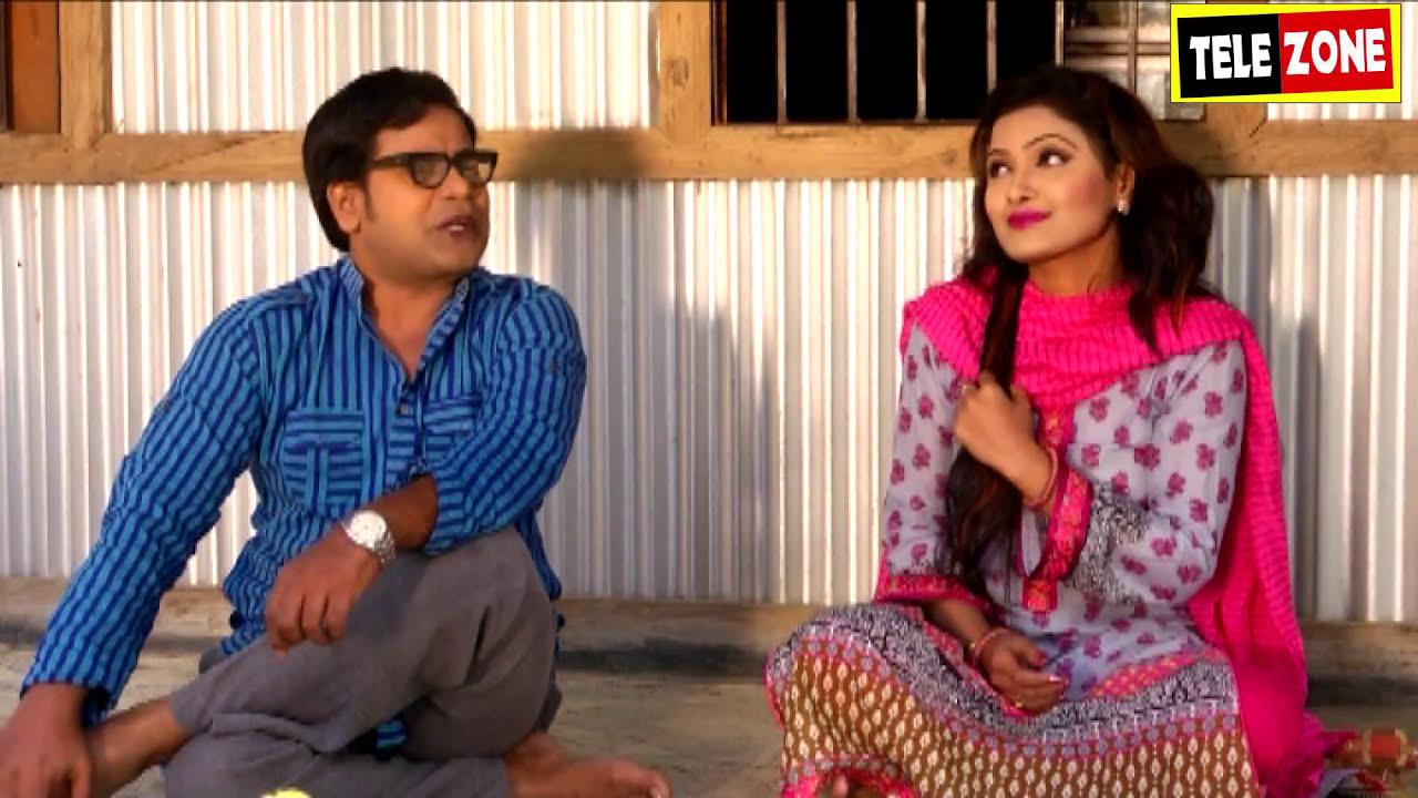 bangla natok | গোপন প্রেম | tomal | haydar ali | sahin | samim | tarek sopon | sompa | EP 4