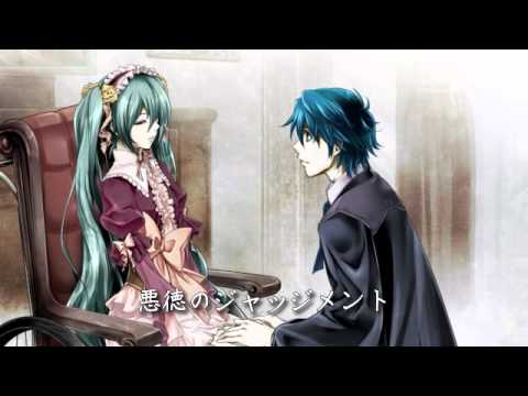 Judgement of Corruption【KAITO】w/ English Subtitles