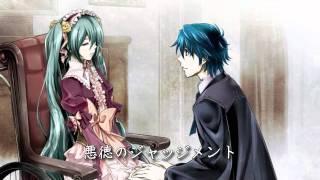 judgement-of-corruption-kaito-w-english-subtitles