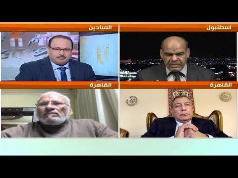 أ ل م   الدار والديار.. التكفير اللامحدود   2021-04-09