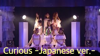 MOMOLAND - 『Curious -Japanese ver.-』(日本語歌詞字幕付き)