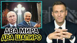 Илон Маск. Путин. Лукашенко. Шувалов. Елена Макарова. Навальный
