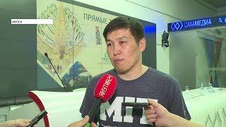 В Якутске прошел брифинг, посвященный работе Минсвязи