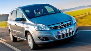 Подержанные Aвто | Opel Zafira B 2011