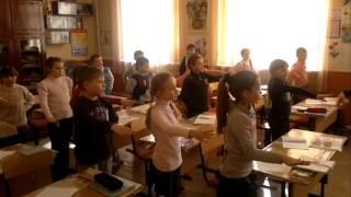Физкультминутка на уроке английского языка, ОШ № 116